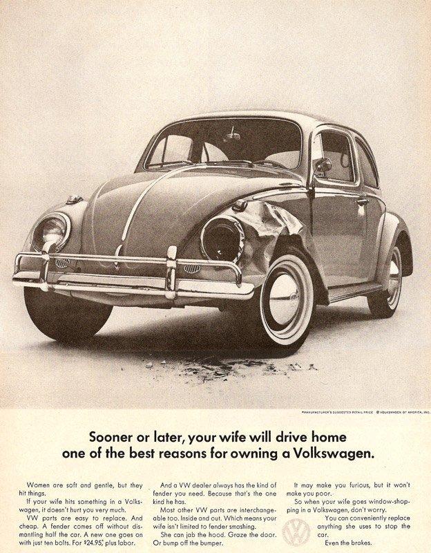 1964 (Volkswaagen)