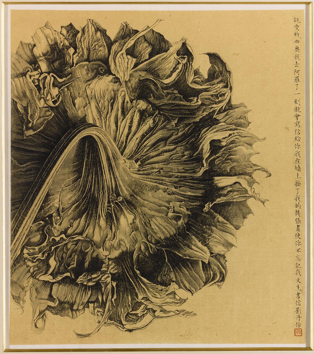Ink Art Auction