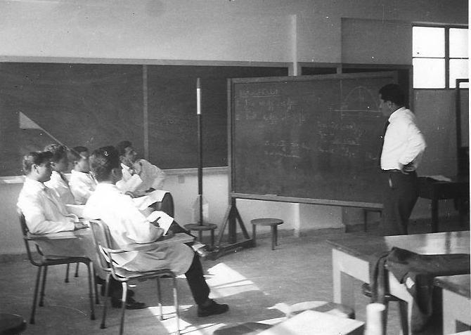 In the classroom, c. 1960s (Manoug Manougian)