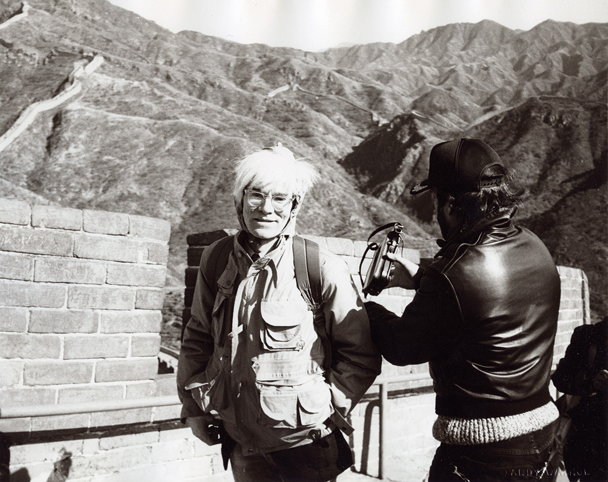 Andy Warhol's China Adventure