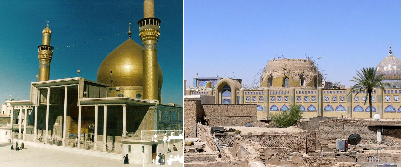 Al Askari Mosque