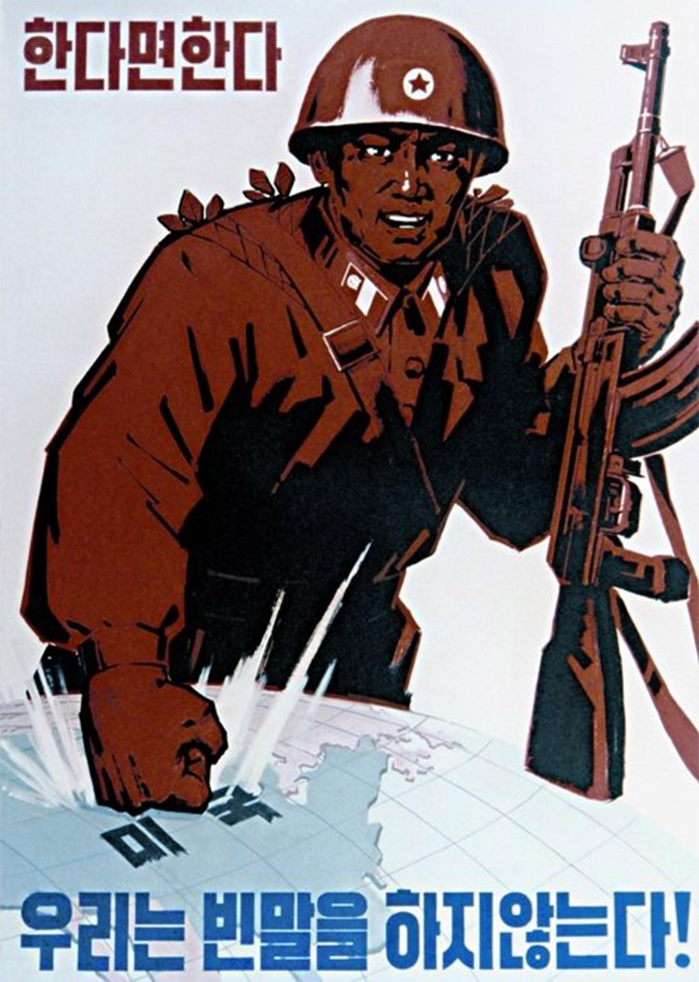 North Korea propaganda posters